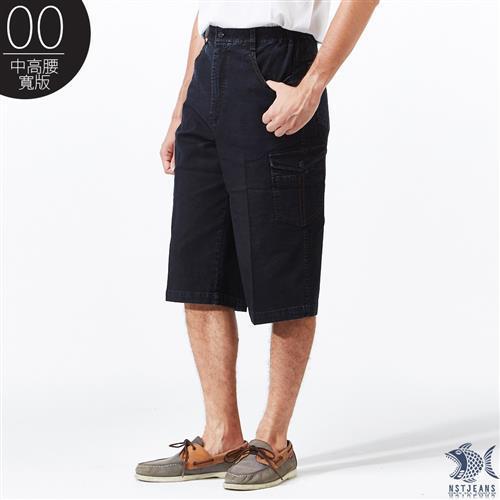 NST Jeans 英文印花 側袋 男特大尺碼七分牛仔工作褲 中高腰寬版 鬆緊帶 002 9509