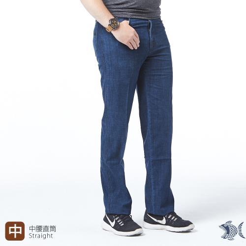 NST Jeans 日本藍織紋 男淺色牛仔褲 中腰直筒 395-66588