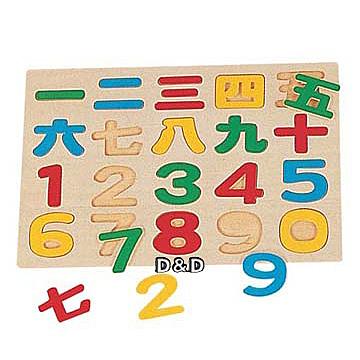 《 World - Zebra 》數字拼圖(大) / JOYBUS歡樂寶貝