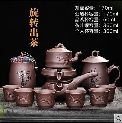 唐豐紫砂茶具套裝家用半全自動石磨懶人功夫茶具茶杯茶葉罐泡茶杯ATF 米希美衣