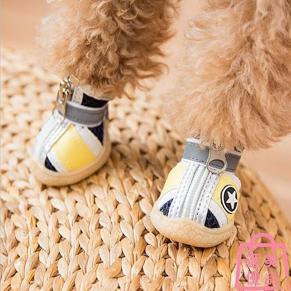 小狗狗鞋子不掉小型犬四季寵物腳套一套4只涼鞋【匯美優品】