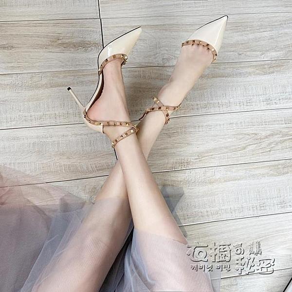 柳釘高跟鞋女細跟單鞋2020新款夏尖頭性感仙女繞腳包頭一字帶百搭 衣櫥秘密