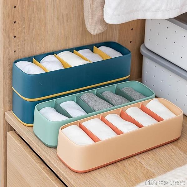 北歐內衣收納盒內褲襪子分隔抽屜家用裝短褲衣柜內整理箱 NMS生活樂事館