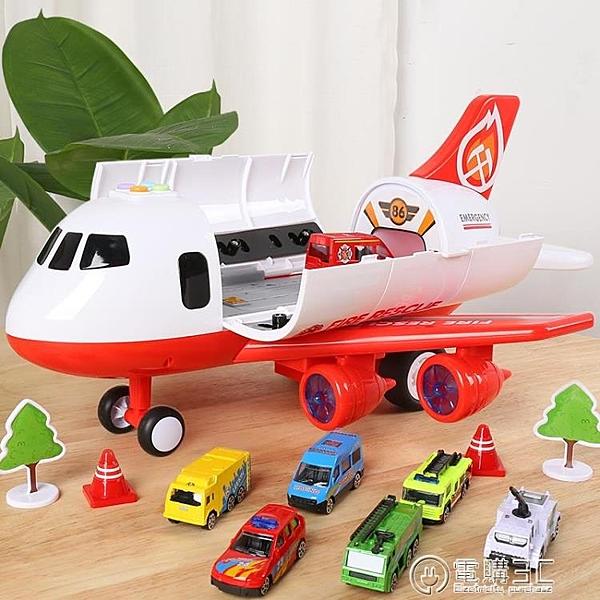 兒童玩具飛機小男孩男童4歲3寶寶大號超大耐摔益智多功能玩具車