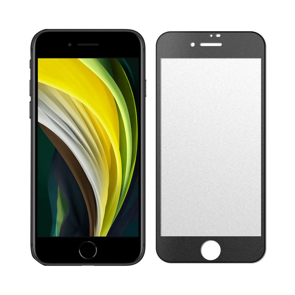 showhaniphone se2/iphone se (第二代) 2.5d電競霧面鋼化玻璃貼
