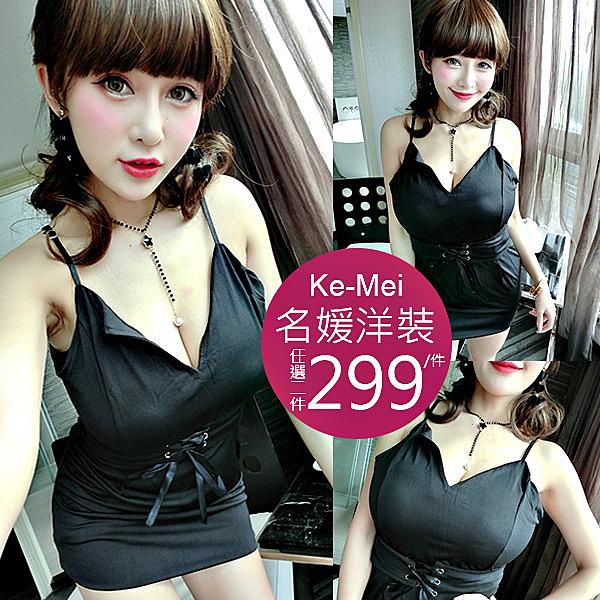 克妹Ke-Mei【AT60622】原單!個性感軍風釘釦腰封開叉連身洋裝