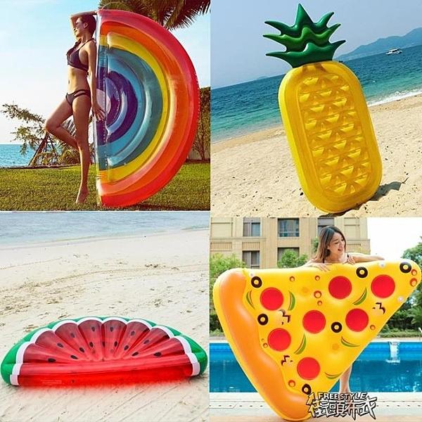泳圈 水上充氣半圓西瓜菠蘿彩虹披薩仙人掌浮排浮床游泳圈漂浮氣墊玩具【快速出貨】