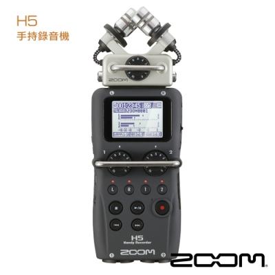 ZOOM H5 手持錄音機 (公司貨) 140dB聲壓級 防振橡膠減震裝置 浮動結構 超低噪聲設計 前置放大器 自動記錄功能 備份錄音