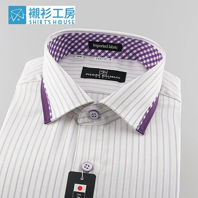 皮爾帕門pb白底紫色條紋、領面設計、領座配色進口素材合身長袖襯衫66141-08 -襯衫工房