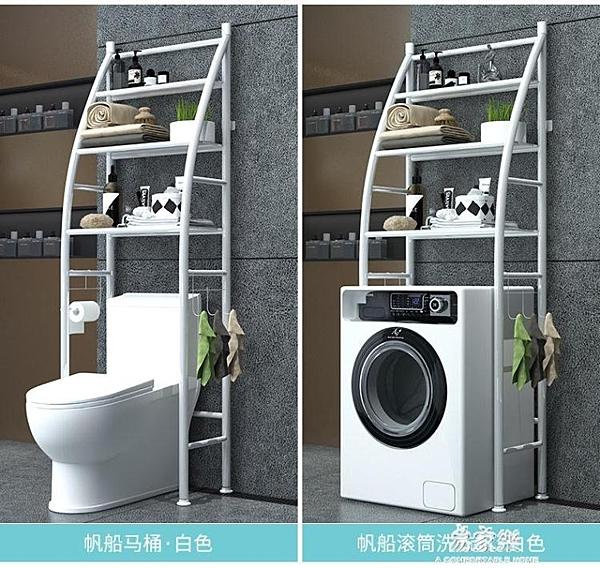 浴室置物架廚房置物架收納架置物籃置物櫃樂享落地衛生 交換禮物