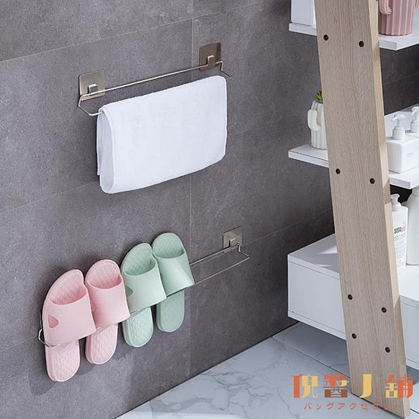 2個裝 浴室拖鞋架壁掛式衛生間鞋架免打孔鞋子置物架【倪醬小舖】