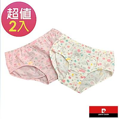 皮爾卡登 女兒童彈力動物印花三角褲-混色2件組(123002)