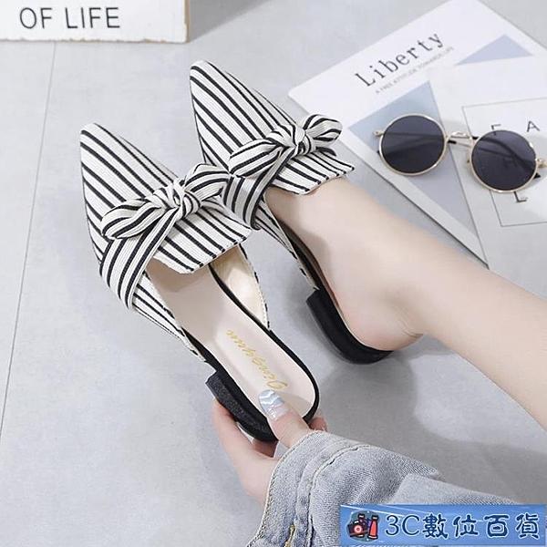 網紅外穿穆勒鞋女夏2021新款女鞋尖頭蝴蝶結時尚懶人半托涼拖仙女風 3C數位百貨