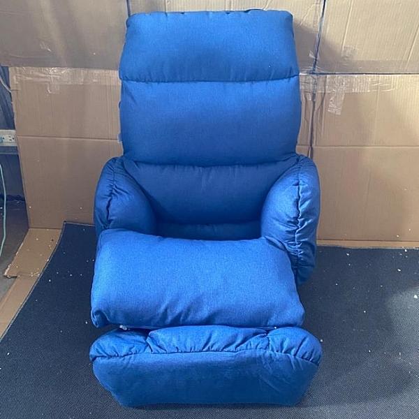 日式懶人沙發加長版單人臥室躺椅懶骨頭月亮椅(150*50/778-626)