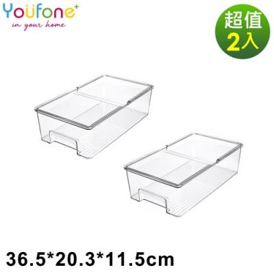 YOUFONE 廚房透明冰箱蔬果收納盒(附蓋)2入/組M(快)