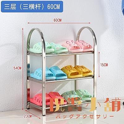 不銹鋼鞋架多層簡易鞋架子收納鞋柜子組裝寢室【倪醬小舖】