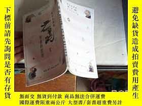 二手書博民逛書店蔡志忠漫畫:罕見老子說2Y23450 蔡志忠 三聯書店 出版19