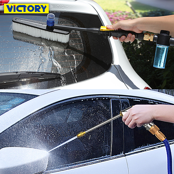 【VICTORY】高彈力伸縮水管水槍泡沫通水洗車全套組(10-30m)#1031021