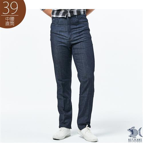 NST Jeans Midnight午夜深藍黑丹寧 夏季純棉牛仔褲 中腰 390 5753