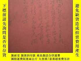 二手書博民逛書店罕見精裝詩詞日記本(有12首詩詞和1張彩色毛照片,)Y6388