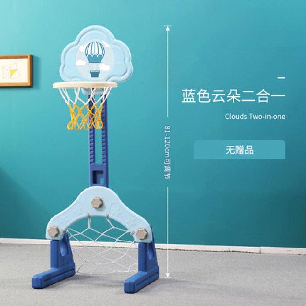 兒童籃球架 室內可升降兒童小孩1-2-3-6歲男孩玩具家用投籃框【全館82折】