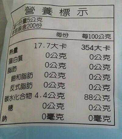 FP 太白粉(1000g) [大買家]