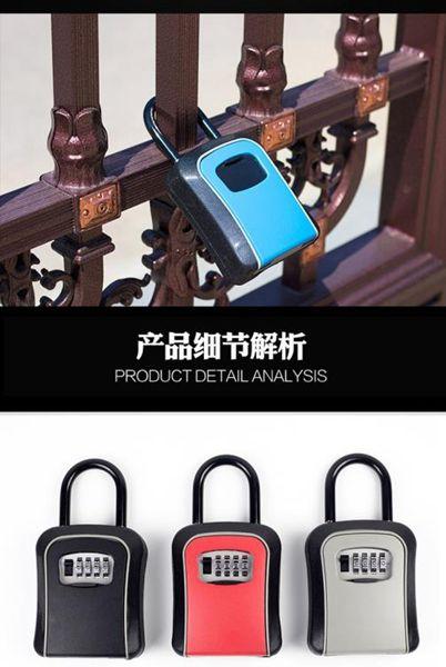 密碼鑰匙盒 密碼鎖鑰匙盒掛鉤款壁掛式儲存盒民宿裝修工地掛鎖鑰匙盒