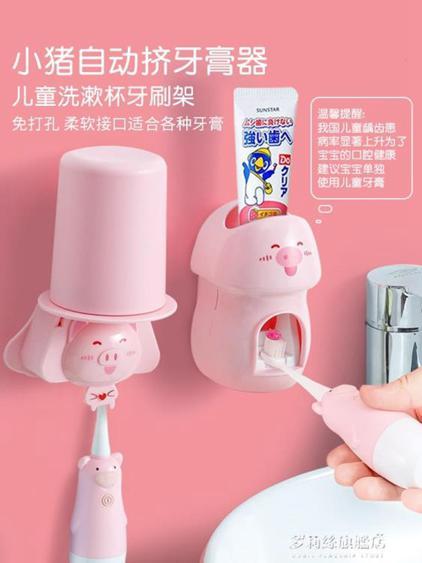 電動牙刷-兒童電動牙刷寶寶牙刷小孩子幼兒1-2-3-4-6-12歲以上軟毛自動牙刷