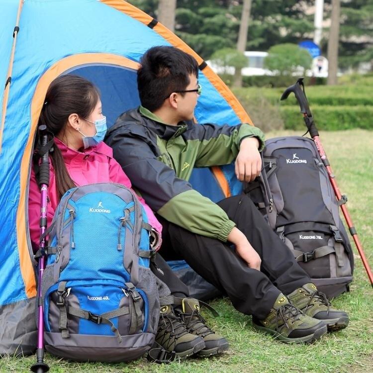 戶外背包登山包雙肩包男女大容量休閒旅行包運動旅遊包徒步包【免運】 交換禮物