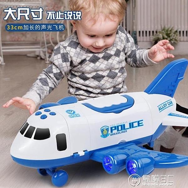 男孩飛機玩具慣性仿真客機耐摔玩具車益智多功能兒童1-2-3-4-5歲  聖誕節免運