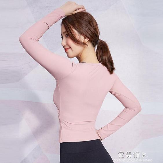 運動上衣女修身顯瘦緊身T恤健身房休閒跑步訓練瑜伽服長袖