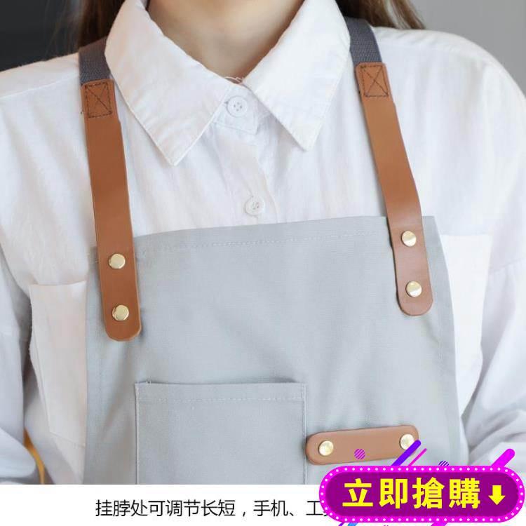 韓版時尚純棉帆布圍裙訂製logo餐廳飲食咖啡奶茶店美甲畫畫工作服 【快速出貨】