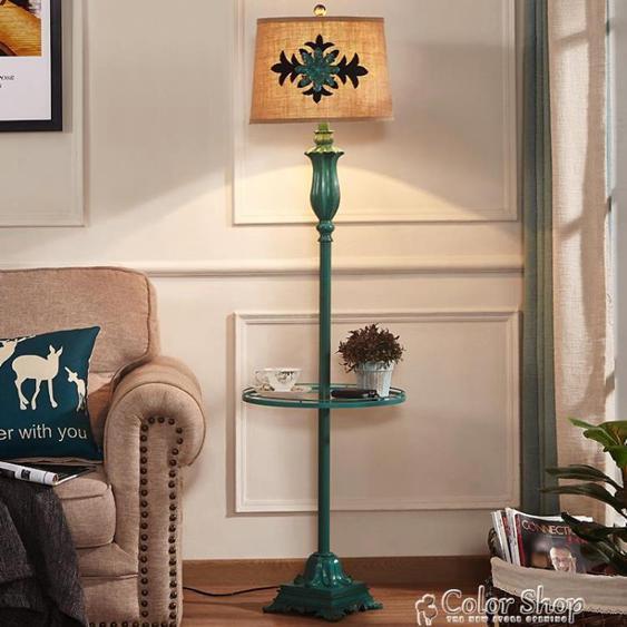 落地燈美式落地燈 客廳歐式復古臥室床頭臺燈帶桌子茶幾置物托盤落地燈