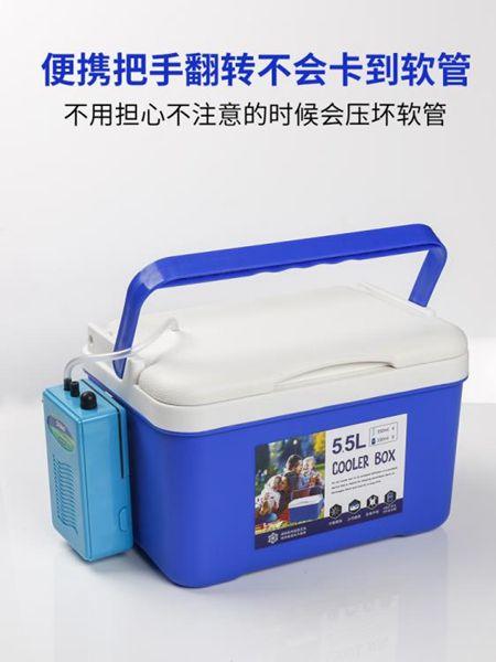 釣魚箱 蝦箱帶增氧泵釣魚養蝦小箱活餌箱活蝦箱養蝦箱 帶打氧泵打氧箱