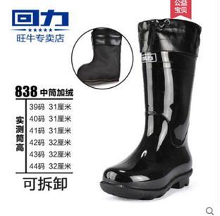 雨鞋/雨靴-回力雨鞋男士水鞋雨靴男款防水鞋高筒中筒低幫短筒套鞋膠鞋水靴男