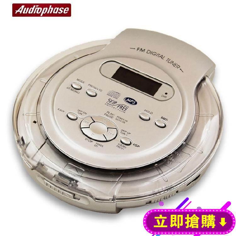 CD隨身聽 播放器家用學英語 便攜式CD播放機發燒 隨身聽YQS 【快速出貨】