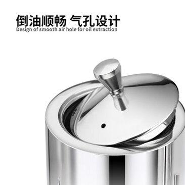 油壺 304不鏽鋼油壺防漏油瓶防塵帶蓋倒油瓶控油食用油罐廚房用品 一款 秋冬新品特惠