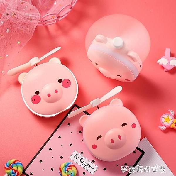 新款小豬美妝鏡口袋風扇usb迷你手持風扇燈化妝鏡小電風扇 【全館免運】