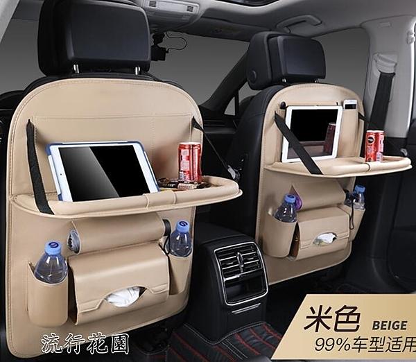 快速出貨 收納袋多功能車載椅背置物袋通用款靠背掛袋車內裝飾用品