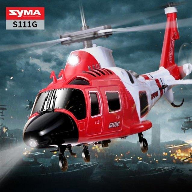 SYMA司馬遙控飛機兒童玩具戰斗機充電動耐摔仿真無人直升飛機模型 秋冬新品特惠