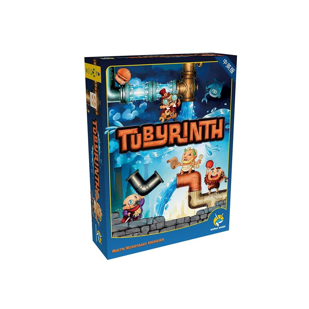 歐美桌遊 – 水管通通樂 Tubyrinth 中文版遊戲