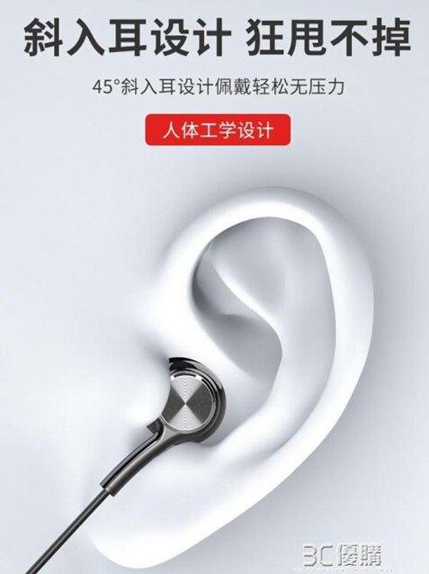 運動無線藍芽耳機雙耳5.0入耳頭戴式頸掛脖式跑步安卓蘋果通用超小型適用于oppo 年貨節預購