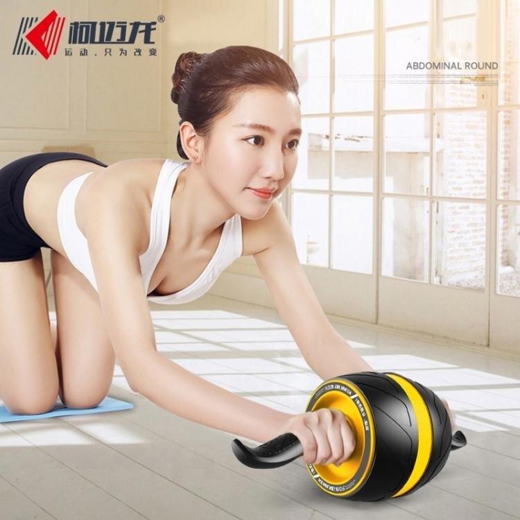 男腹肌輪回彈健腹輪練腹肌滾輪收腹器健身器材家用捲腹輪免運【免運】 交換禮物