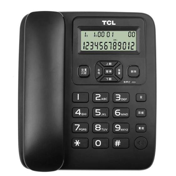 電話機電話機座機 家用辦公時尚創意電信固定有線固話坐機62/206/