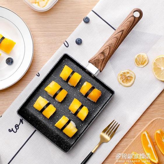 煎鍋-日式方形玉子燒鍋迷你不粘鍋厚蛋燒麥飯石小煎鍋平底鍋燃氣電磁爐