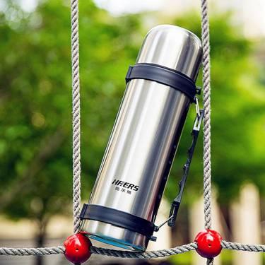 哈爾斯保溫壺杯大容量不銹鋼水壺杯子旅行戶外車載便攜家居熱水瓶 快速出貨