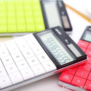 計算器學生用可小號迷你小型時尚多功能無記憶功能記算機會計專用 美斯特
