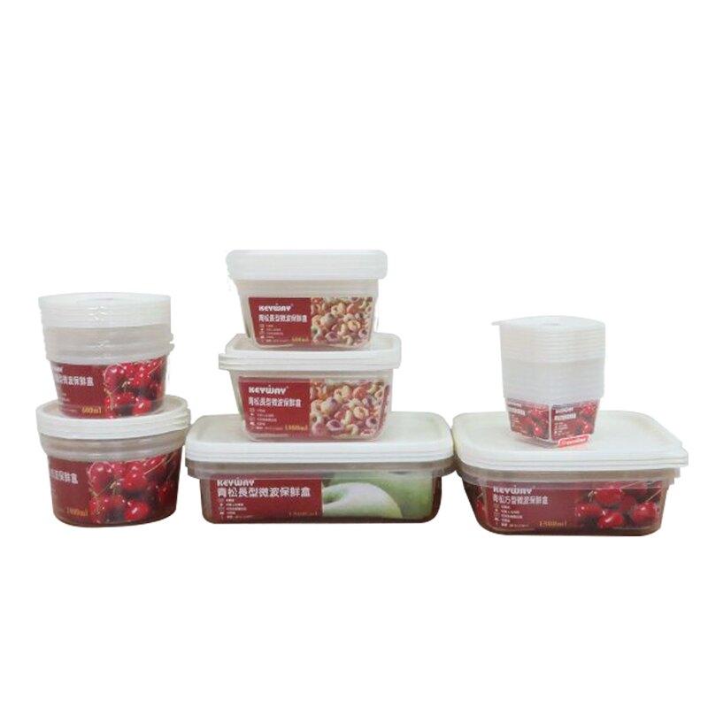 聯府青松方型/長型/圓型微波保鮮盒副食品保存盒多種尺寸可選-大廚師百貨