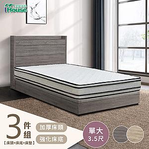 IHouse楓田極簡風加厚床頭房間3件(床頭+6分強化+床墊)3.5尺古橡