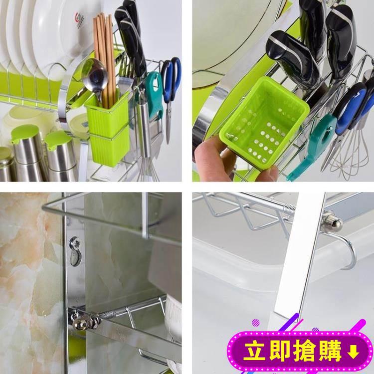 碗架瀝水架廚房掛牆上的碗盤收納架家用置涼放碗碟架壁掛式置物架 【快速出貨】